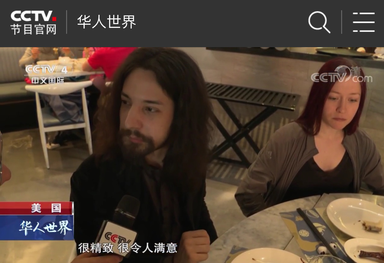 The Band Famous on TV in China